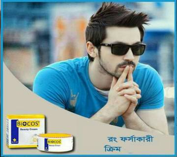 Biocos Beauty Cream 15g pakistan