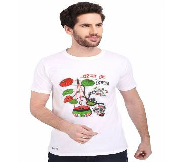 Esho Hee Boishakh Bangla T-shirt  .