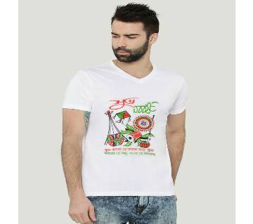 Happy New Year Boishakhia Bangla T-Shirt
