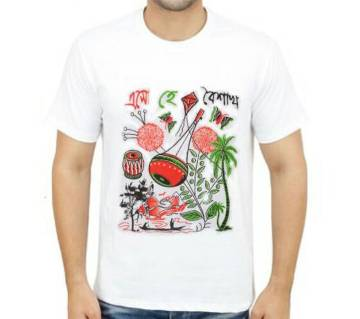 Aso Hey Boisakh Bangla Man T-Shirt