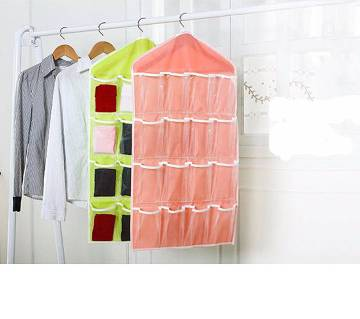 Wardrobe Mounted 16 Grid Storage Bag - 1 piece