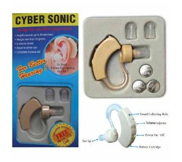 Cyber Sonic হিয়ারিং এইড!