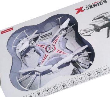 NEWANDY X-SERIES X35 ড্রোন