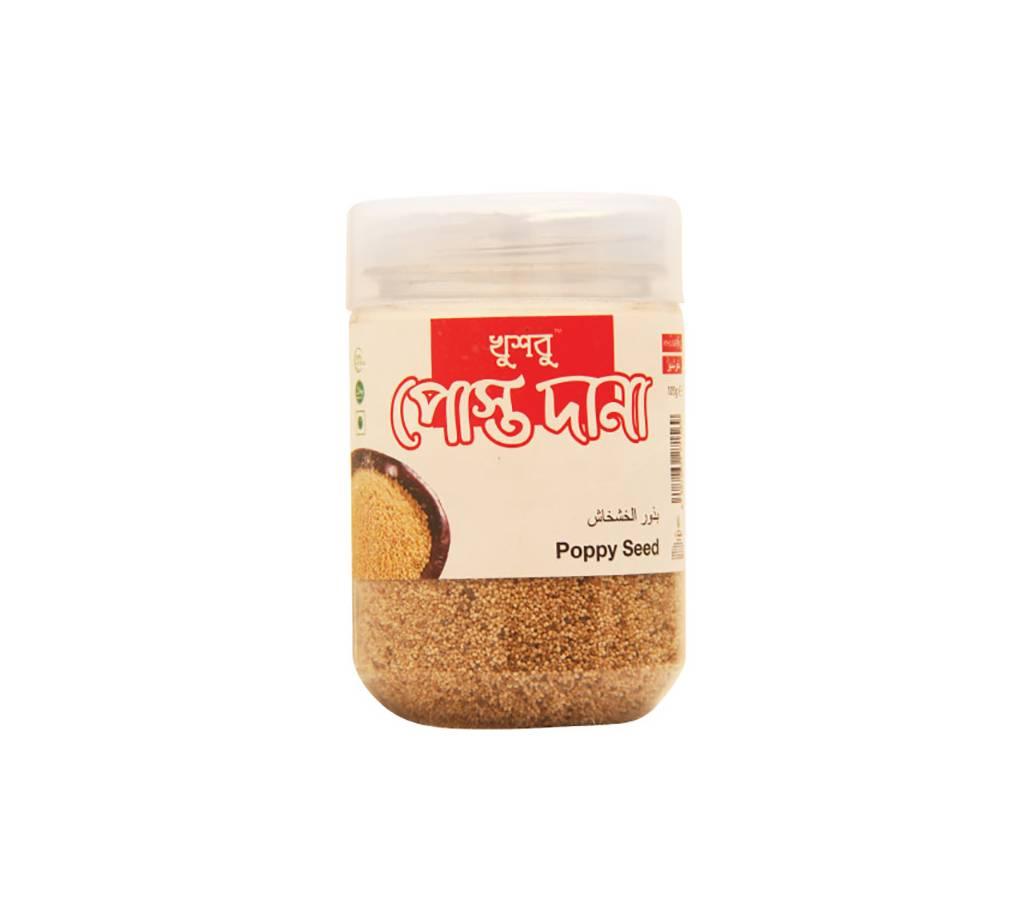 KHUSBOO পোস্ত দানা - 100 gm BD বাংলাদেশ - 880900