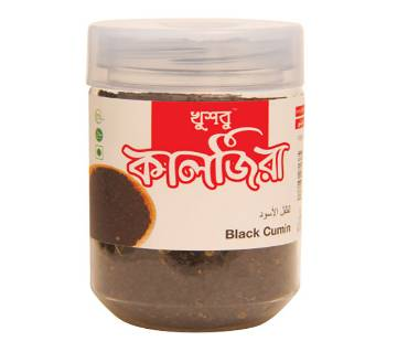 KHUSBOO Black Cumin - 100 gm