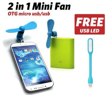 USB OTG Fan (USB Light Free)