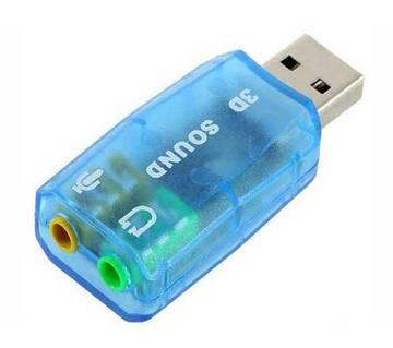 External USB 3D Audio Sound Card Adapter - Blue