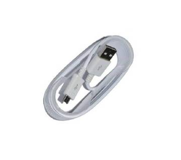 USB Android Data Cable - White