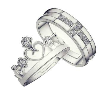 Promise Couple Finger Ring
