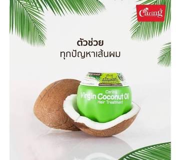 Caring Virgin কোকোনাট অয়েল ফর হেয়ার ট্রিটমেন্ট - 230g - Thailand
