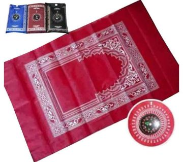 Pocket Jaynamaz