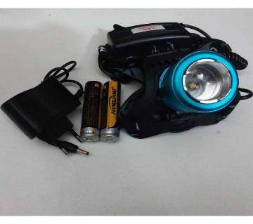 High Power Headlamp With Adapter & Batteries