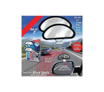 Clear zone blind spot mirror for car