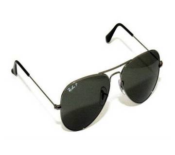 Ray Ban Sunglasses (Copy).