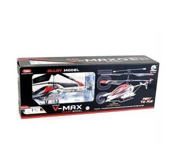 Remote Control Helicopter - White & Red