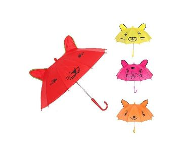 FROG Umbrella for Kid red