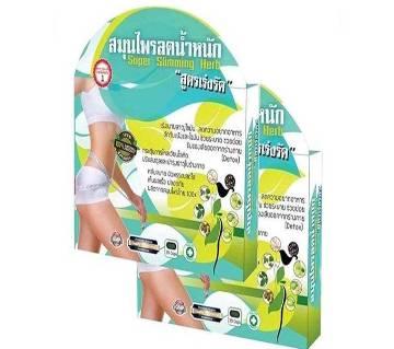 Natural super slimming Herb-30Capsule-Thailand