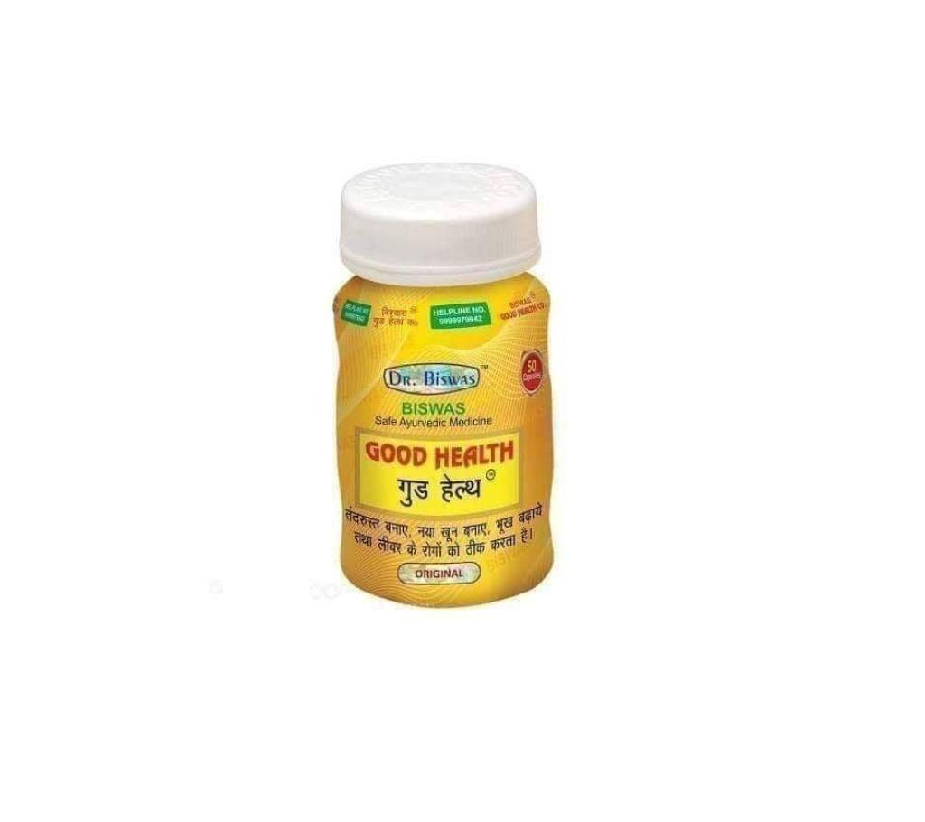 Dr. Biswas Good Health ক্যাপসুল-50 piece-India বাংলাদেশ - 1111167