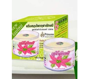 Jula Cream-20g-Thailand