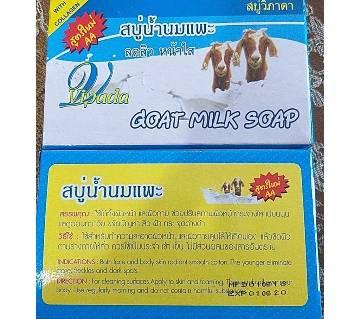 Vipada Goat Milk Soap-90gm-Thailand