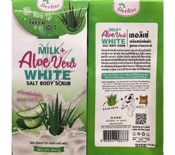 Milk + Aloe vera white salt body scrub-300ml-Thailand