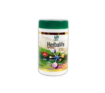 Herbalife- 1000grm