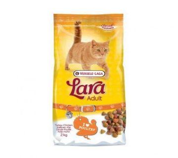 Versele Laga Adult Cat Food 2KG (Chicken)