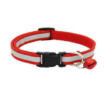 Reflective Pet Collar (Red)