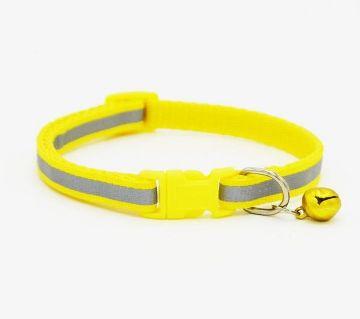 Reflective Pet Collar (Yellow)