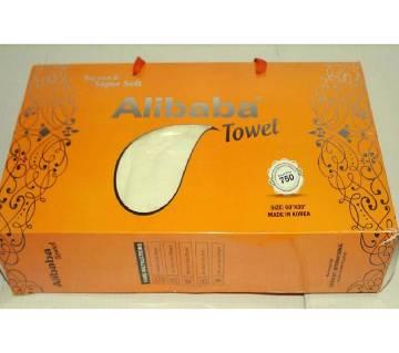 ALIBABA TOWEL