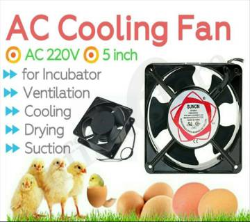 Cooling fan is 5 inches
