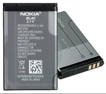3.7V Nokia battery 1020mah