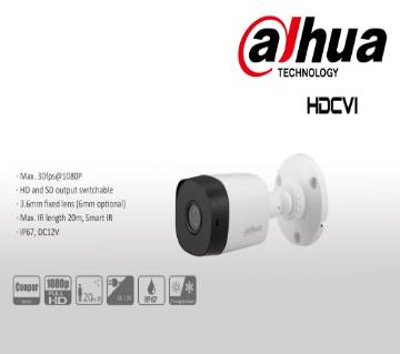 Dahua 2MP HDCVI DH-HAC-B1A21P IR বুলেট ক্যামেরা