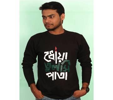 Dhowa Tulshi Pata Gents Full Sleeve T-Shirt