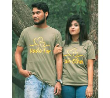 Made for Each Other Couple Tshirt