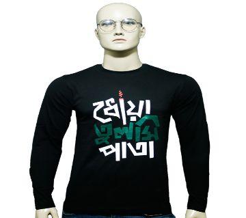 Full Sleeve Cotton T-Shirt for Men S-7