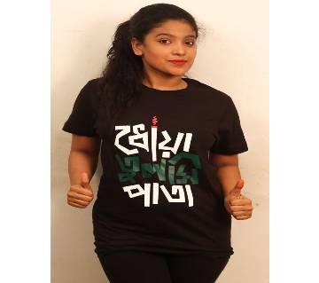 Dhoa Tulsi Pata Ladies half sleeve cotton t-shirt