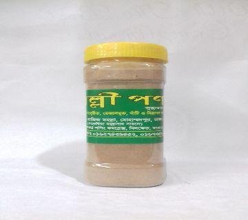 Arjun Powder - 125 gm