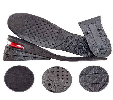 Height Increase Shoe Insole