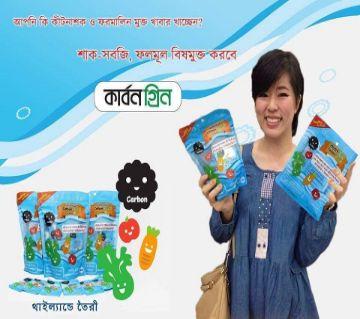 Carbon Green ভেজিটেবল ক্লিনার (20 Sachet) - Thailand