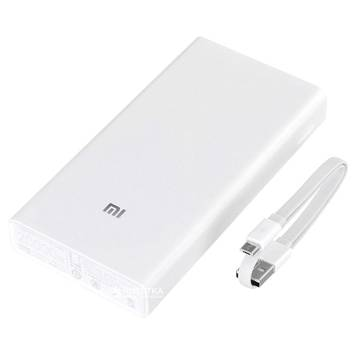 Mi - 20000mAh Power Bank 2C - White