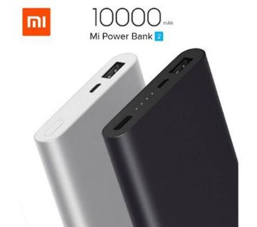 Mi Power Bank - 10000 mAh