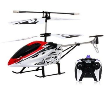 REMOTE CONTROL RC HELICOPTER WITH CHARGER 1