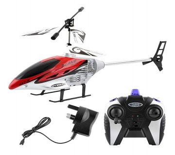 Radio Control Helicopter For Kids High Quality  Multicolor