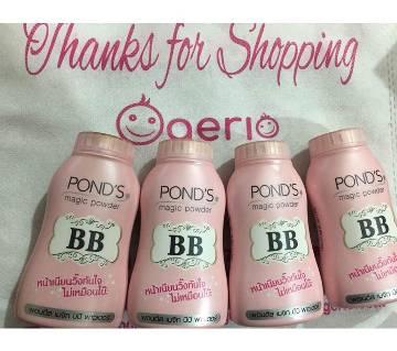 Ponds magic BB powder 50g Thailand
