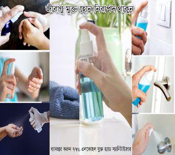 Hand Sanitizer spray 100 ml.