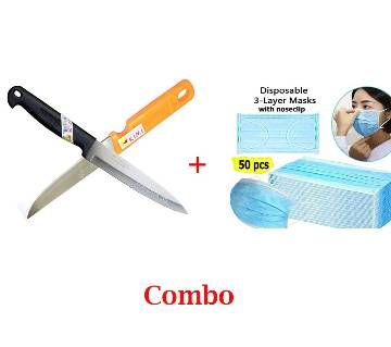 2 pieces sharp knife + surgical mask 50 pieces combo