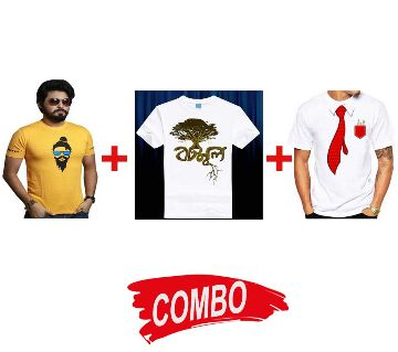 Gentles half sleeve T-shirt combo offer (Three Inside One)