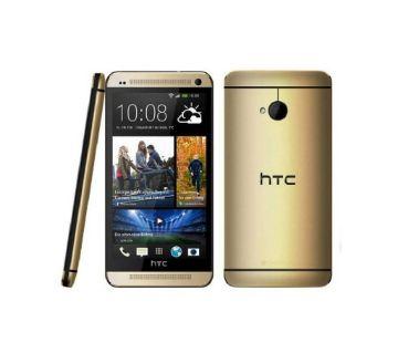 HTC M8 (Golden) (2 GB, 16 GB) Smart Phone