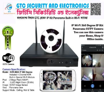 GTC NVR KIT 4 CH 2 MEGA PIXEL (1080P) নাইট ভিশন বিল্ট ইন WIFI IP 360° প্যানারোমিক CAMERA